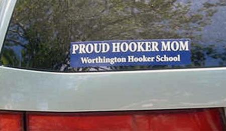 school names9