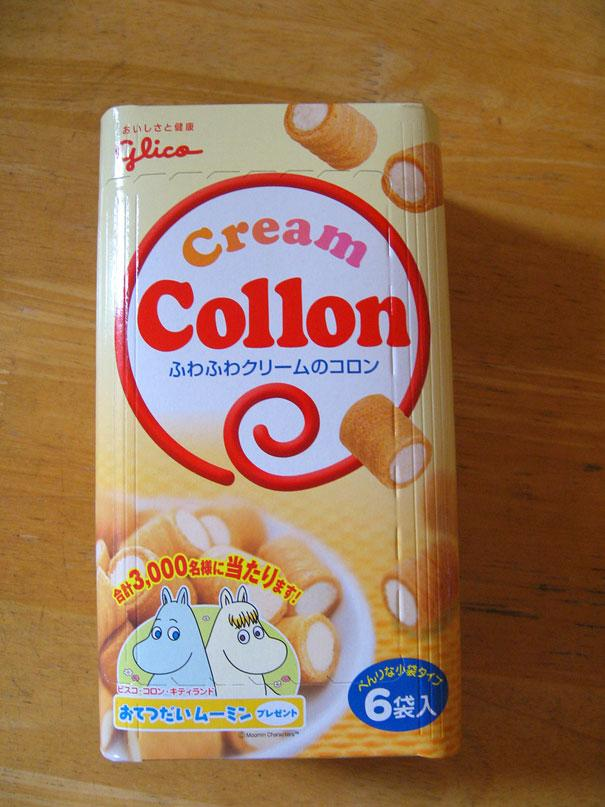 Creamy Colons are to be eaten by the sack.