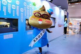 Why is Japanese Poo so cute!?