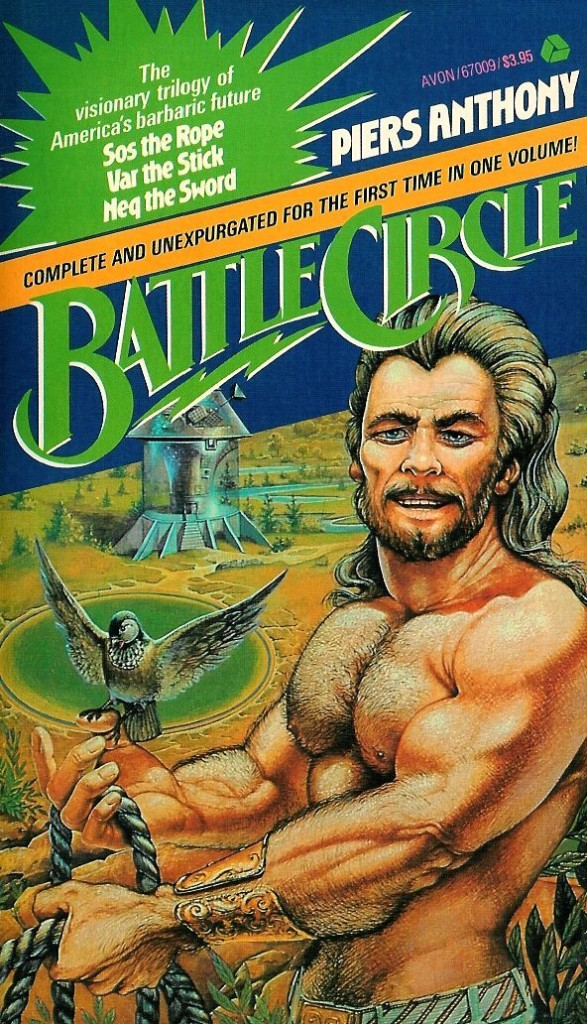 I'm not kidding, this is a real book cover. THE BEST BOOK COVER, EVER.